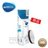 【水達人】★限時搶購中↘629★-德國BRITA Fill&Go隨身濾水瓶0.6L(藍色)
