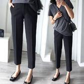 孕婦褲子懷孕期2-5個月哈倫褲休閒薄款九分褲潮媽女【極有家】