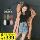 LULUS-S單口袋素面長版襯衫-6色 ...