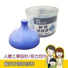 【醫技】矽膠拍痰杯 - 大人用/XL 拍背/拍痰/抽痰