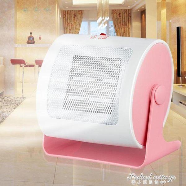 YIKA益佳取暖器 家用迷你暖風機辦公室桌面 小電暖器500W 暖風扇·蒂小屋