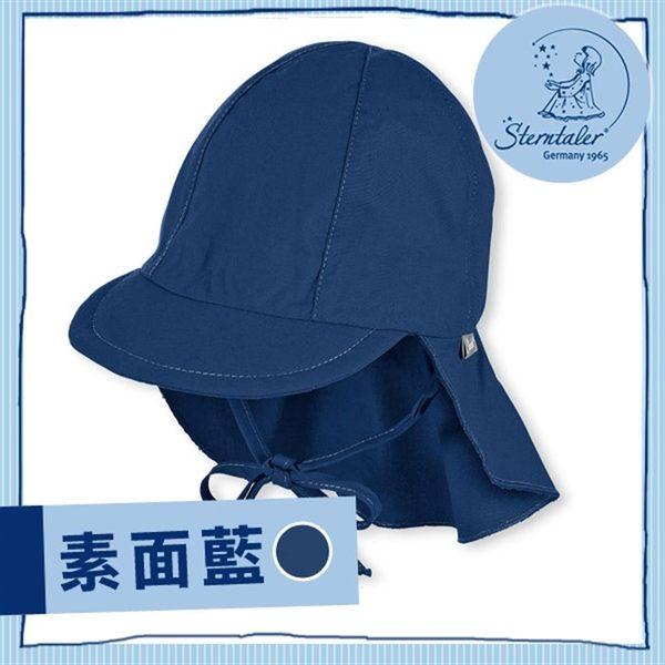 抗UV護頸遮陽童帽-素面藍(43-53cm) STERNTALER C-1511410-356