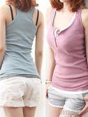 吊帶背心女夏外穿韓版紐扣修身百搭上衣棉工字無袖t恤運動打底衫  韓語空間
