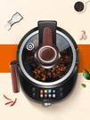 炒菜機220V 炒菜機全自動智能炒菜機器人家用烹飪鍋炒菜鍋燒菜鍋無油炒 麻吉鋪