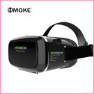 【萌果殼】Moke手機VR魔鏡暴風3代3d眼鏡千幻智能google 2box虛擬現實遊戲頭盔