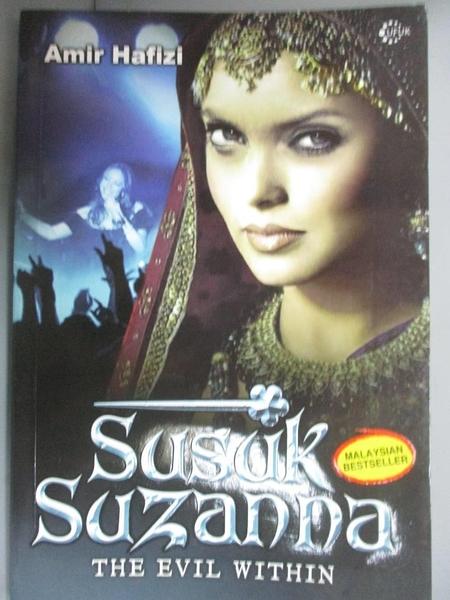 【書寶二手書T6/原文小說_G7S】Susuk Suzanna - The Evil Within_馬來語