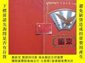二手書博民逛書店 肖雲儒 先生請柬一張罕見(關於2000年 月電視劇《鞠躬盡瘁》