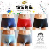 3條網孔冰絲竹纖維男士內褲平角褲紅色本命年夏季青年四角褲頭潮