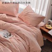 網紅ins床上用水洗棉四件套1.8m純色床品風格簡約床笠床單款被套【奇貨居】