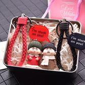 韓國可愛禮物情侶簡約鑰匙扣一對掛件創意卡通車鑰匙鏈送男女朋友