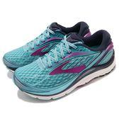 Brooks 慢跑鞋 Transcend 4 藍 紫 避震 輕量鞋面 舒適緩震 女鞋 【PUMP306】 1202391B476