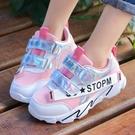 女童運動鞋2020新款兒童時尚女孩網面透氣老爹鞋子中大童春秋單鞋-完美