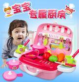 過家家-兒童廚房玩具過家家男女孩做飯煮飯仿真廚具餐套裝 解憂雜貨鋪YYJ