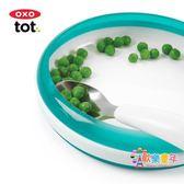美國OXO奧秀練習餐盤寶寶幼兒園吃飯碗碟兒童餐具防摔家用嬰兒