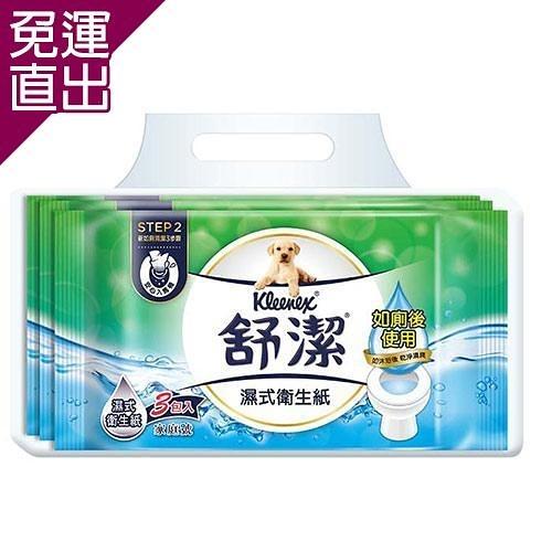 舒潔 舒潔 濕式衛生紙 40抽(3包 x12袋/箱)【免運直出】