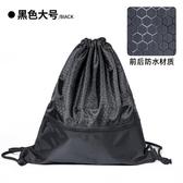 籃球包雙肩收納袋子束口健身抽繩背包訓練運動裝備足球網兜籃球袋 ☸mousika