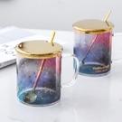 森系玻璃杯簡約玻璃杯漸變色女星空帶蓋勺學生生日杯子禮物ins風 星河光年