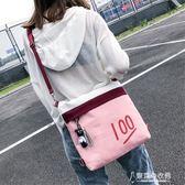 韓版帆布包側背斜背包女學生雙肩包多功能購物袋補習書包百搭大包 東京衣秀