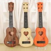 吉他 兒童玩具吉他男女孩尤克里里音樂玩具仿真彈奏寶寶益智仿真大號 阿薩布魯