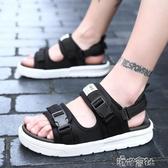 拖鞋韓版潮流新款夏季涼拖鞋室外防滑百搭沙灘男涼鞋外穿夏天 港仔會社