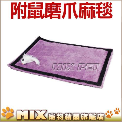 ◆MIX米克斯◆可包柱磨爪毯【0275】磨爪玩樂,防止家具被破壞