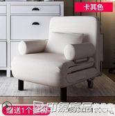 折疊沙發床兩用可折疊客廳小戶型多功能簡約現代單人雙人三人沙發QM  印象家品旗艦店