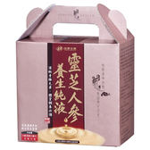 【台塑生醫】靈芝人參養生純液 (20ml x30瓶)