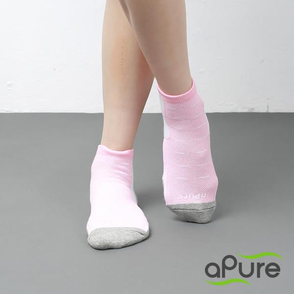 有效除臭襪子推薦-【aPure】除臭襪:粉紅多功科技運動除臭襪子(商品代號:S0100781)