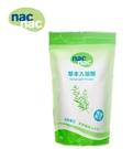 小饅頭**nac nac 草本入浴劑/補充包 700g(4716758132592)