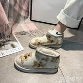 雪地鞋 雪地棉靴女皮面防水短筒冬季2021年新款百搭加絨加厚學生面包棉鞋 嬡孕哺