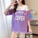 t恤女 2021新款可愛短袖女T恤女初中學生網紅ins寬鬆半袖上衣潮 16麥琪