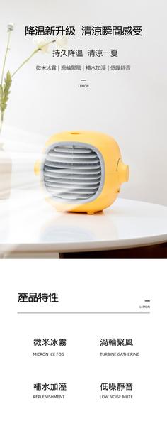 鋰電移動涼風扇水冷扇霧化加溼多功能風扇 水冷扇 移動式冷氣