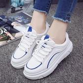 ins超火的鞋子秋季韓版運動鞋女學生百搭新款休閒秋款小白鞋 扣子小鋪