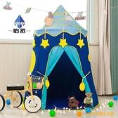 兒童帳篷室內男孩女孩家用小屋子寶寶公主玩具城堡蒙古包游戲屋