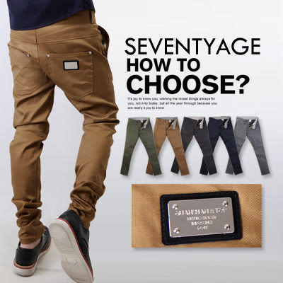 【N7689J】造型雙扣質感鐵牌挺版小直統窄管休閒褲(GS8171)