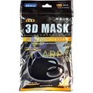 YASCO 昭惠 3D MASK 防塵口罩 酷炫黑 3入/包+愛康介護+