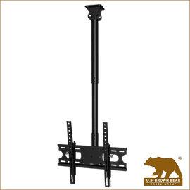 美國布朗熊CM1-42TL 吊頂式-適用32吋~60吋電視壁掛架