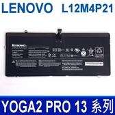 LENOVO L12M4P21 原廠電池 L13M4P70 L13M4P71 L13S4P21 Y50-70 S41-70 Y40-70 Y40-80 Y50-70 Y50P-70 YOGA2 PRO 13