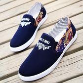布鞋男 夏季休閑男鞋 韓版潮帆布鞋 鞋子男 老北京懶人鞋透氣板鞋【一條街】