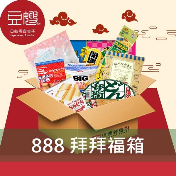 【普渡限定】拜拜進口零食小資福箱 (含運) product lightbox image 1