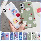 蘋果 iPhone SE2 iX i8 i8plus i7 i7plus 彩繪糖果殼 手機殼 軟殼 全包邊 可掛繩 保護殼