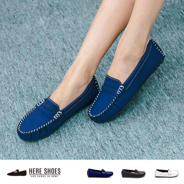 [Here Shoes] MIT台灣製 休閒舒適車邊 好穿脫 豆豆底 小白鞋 3色─ ASW2321