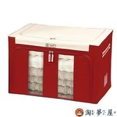 衣物收納箱折疊鋼架棉被整理箱盒布藝家用個性創意【淘夢屋】