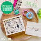 Dimanche【動物遊樂園創意印章組】Norns 迪夢奇 年曆 日記本裝飾 手作