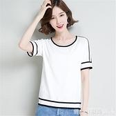 冰絲針織衫女套頭 寬鬆短款薄款T恤中袖上衣套頭打底圓領白色短袖 元旦狂歡購
