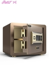 保險箱保險箱家用小型隱形全鋼 密碼辦公室 保險櫃 防盜床頭櫃LXJUSTM春季新品