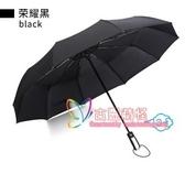 雨傘 全自動雨傘s折疊遮陽學生大號雙人男女晴雨兩用黑科技超大太陽傘 2色