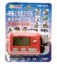 【好市吉居家生活】 生活家 NM-7415 液晶正倒數計時器 計時器 倒時器 倒數計時器