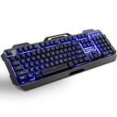 機械手感金屬背光游戲有線鍵盤臺式電腦