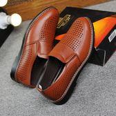 夏季涼鞋 洞洞鞋 透氣商務男鞋 系帶防滑皮鞋【五巷六號】x146